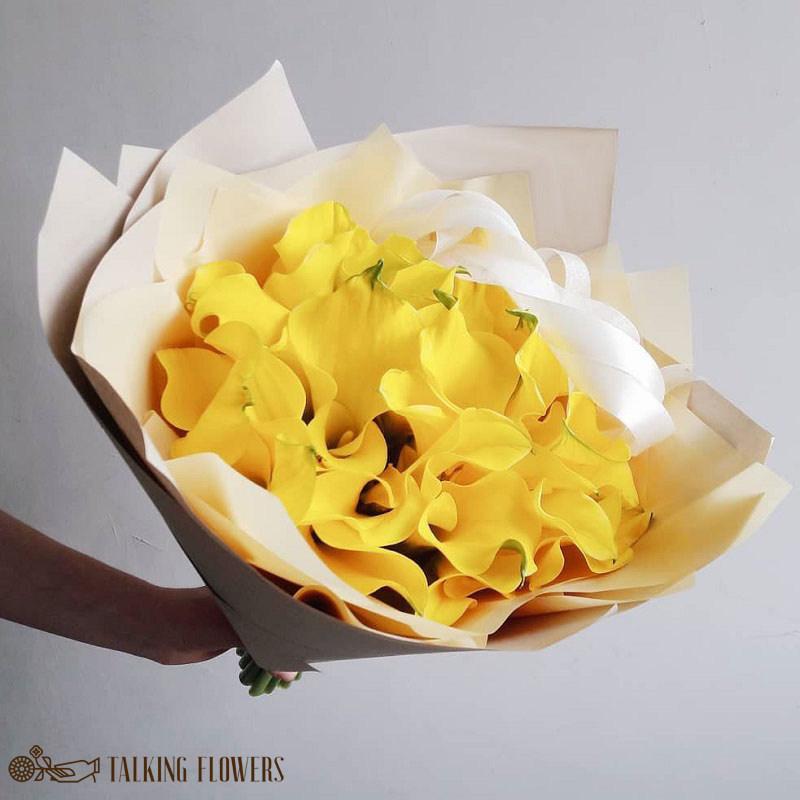доставка цветов харьков Букет из жёлтых калл